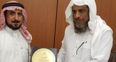 تكريم البرفيسور صالح بن محمد السنيدي